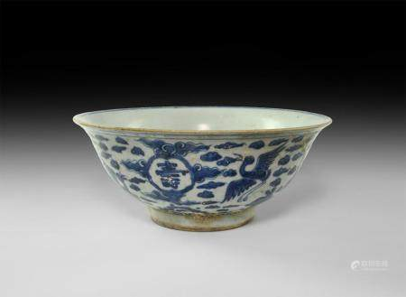 Chinese Qin Blue and White Bowl