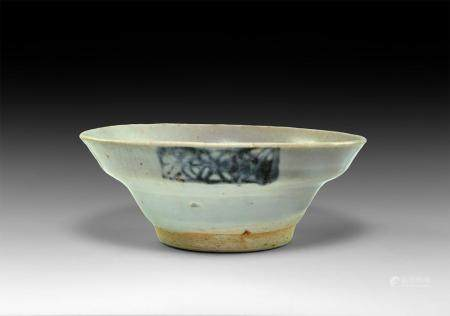 Large Chinese Ming Dish with Floral Motifs