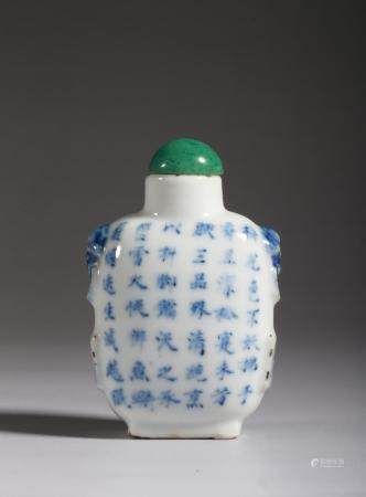 A BLUE AND WHITE POEM SNUFF BOTTLE