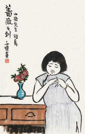 丰子恺(1898~1975) 蔷薇之刺 镜心 纸本