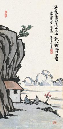 丰子恺(1898~1975) 水上青云 镜心 纸本