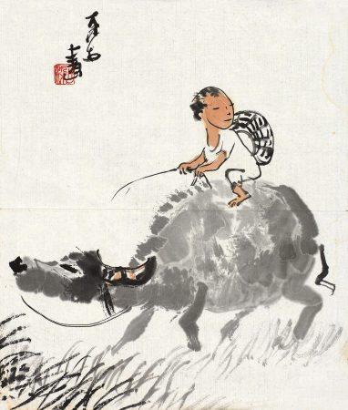 李可染(1907~1989) 牧牛图 镜心 纸本
