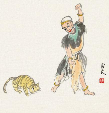 关良(1900~1986) 伏虎罗汉 镜心 纸本