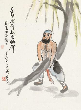 关良(1900~1986) 1978年作 鲁智深倒拔杨柳 镜心 纸本