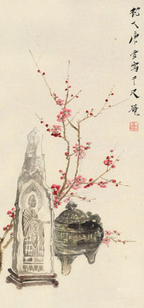 唐云(1910~1993) 梅盦长物 镜心 纸本