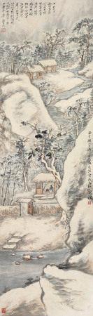 唐云(1910~1993) 1943年作 瑞雪满山 立轴 纸本