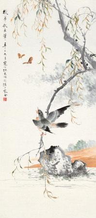 江寒汀(1903~1963) 1941年作 春柳鸣禽 立轴 纸本