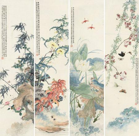 陆抑非(1908~1997) 1950年作 夏日 四屏镜心 纸本
