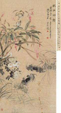 唐云(1910~1993) 1939年作 秋江冷艳 立轴 纸本