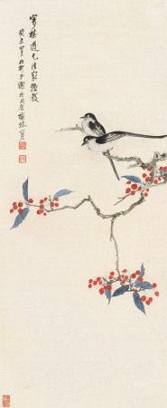 谢稚柳(1910~1997) 1943年作 天竹喜鹊 立轴 纸本