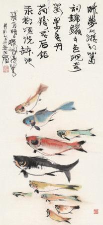 程十发(1921~2007) 1988年作 游鱼图 镜心 纸本