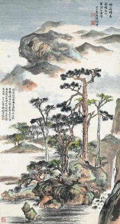 程十发(1921~2007) 1996年作 仿王蒙山水 立轴 纸本