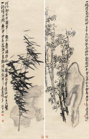 吴昌硕(1844~1927) 1920年作 梅竹双清对屏 立轴 绫本