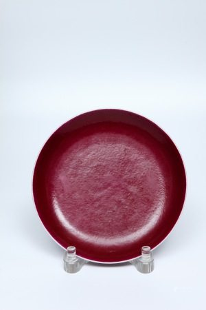 A piece of alum red plate