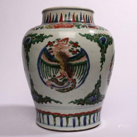 Kangxi five color phoenix pattern general jar