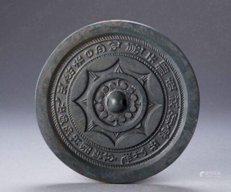Single circle inscription mirror with arc pattern