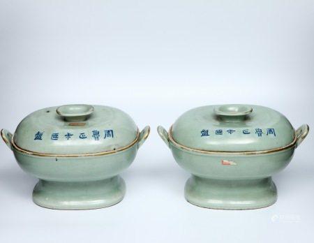 Qing Tongzhi antique bean green glaze square