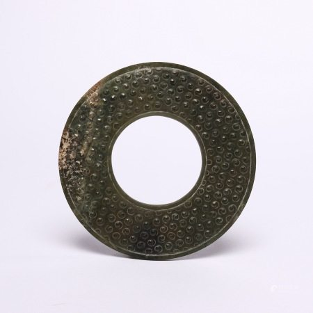 Jade Valley ring