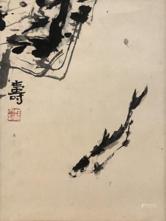 潘天寿 鱼