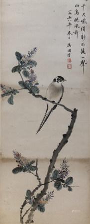 厉国香 紫藤小鸟