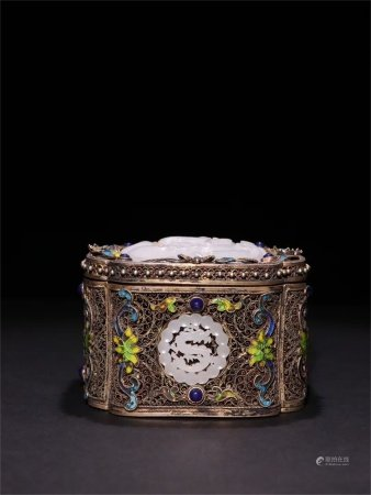 A Chinese Gilt Silver Box with Jade Inlaid