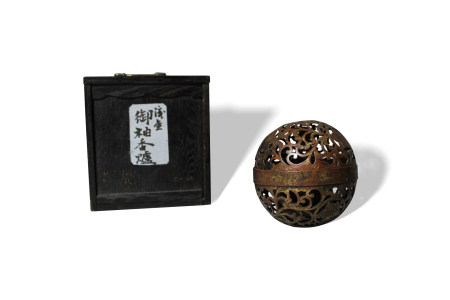 Possibly Chinese Reticulated Incense Burner Ball, Qing Dynasty清 香炉