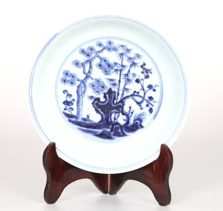 Chinese Blue & White Dish