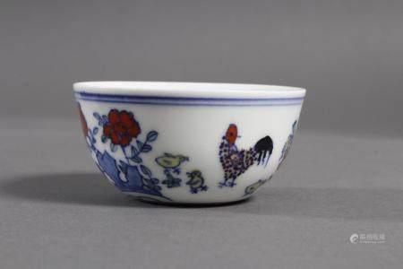 Kleine Porzellan Dukai Kumme, China wohl 19. JahrhundertUnterglasurblaue Sechs-Zeichen Marke Ch'