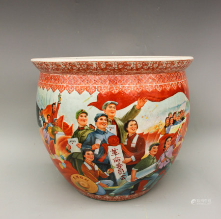 CHINESE CULTURAL REVOLUTION PORCELAIN FISH JAR