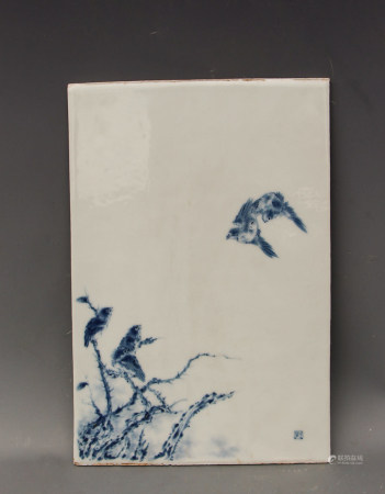CHINESE BLUE WHITE PORCELAIN PLAQUE, WANG BU