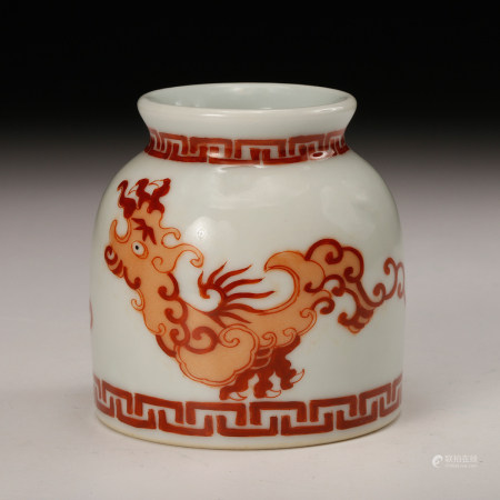 CHINESE IRON RED PORCELAIN WATER COUPE