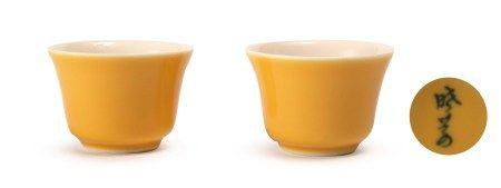 曉芳窯 黃釉古月杯