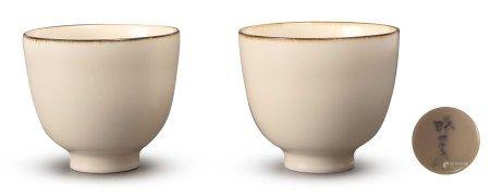 曉芳窯 定白沐月杯