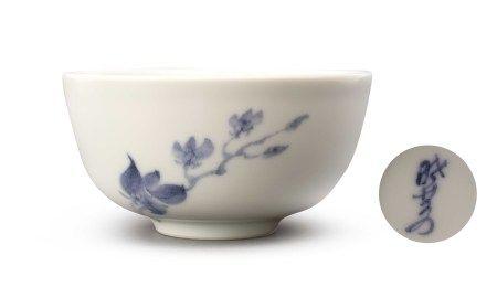 曉芳窯 早期珠光青花花卉紋碗
