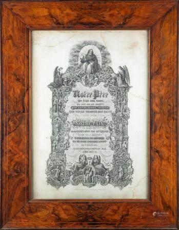 Cadre en acajou et gravure religieuse. XIXe