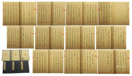 3 OF CHINESE ALBUM OF PAINTING AND CALLIGRAPHY BY GUO MORUO