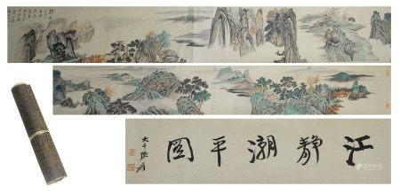 CHINESE HANDSCROLL LANDSCAPE PAINTING OF ZHANG DAQIAN