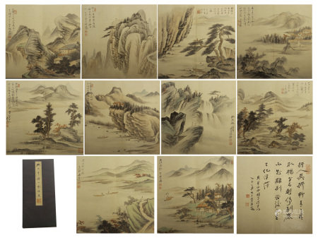 CHINESE ALBUM OF LANDSCAPE PAINTING AND CALLIGRAPHY BY ZHANG DAQIAN