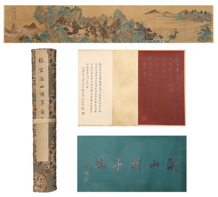 CHINESE HANDSCROLL LANDSCAPE & CALLIGRAPHY PAINTING OF ZHANG HONGXI