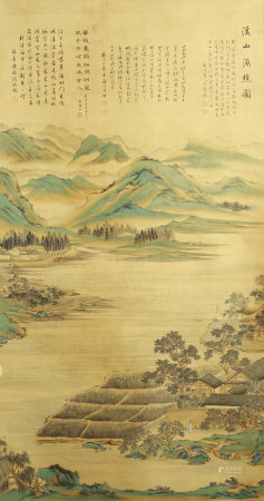 CHINESE PAINTING OF MOUNTAIN LANDSCAPE AND CALLIGRAPHY