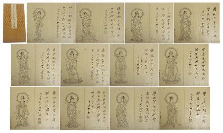 CHINESE PAINTING ALBUM OF STANDING AVALOKITESVARA