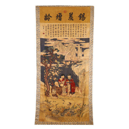 CHINESE EMBROIDERY KESI TAPESTRY OF 'THREE STAR IMMORTALS'