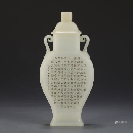 A CHINESE CARVED POEMS DOUBLE HANDLE JADE VASE