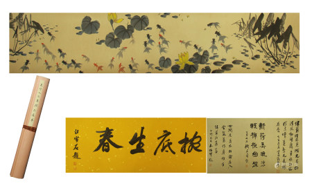 A CHINESE LONG SCROLL PAINTING OF FISH AND LOTUS BY WU ZUOREN