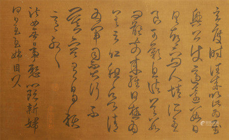 A CHINESE HANGING SCROLL OF CALLIGRAPHY