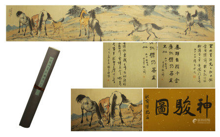 A CHINESE LONG SCROLL PAINTING OF RUNNING HORSES BY XU BEIHONG