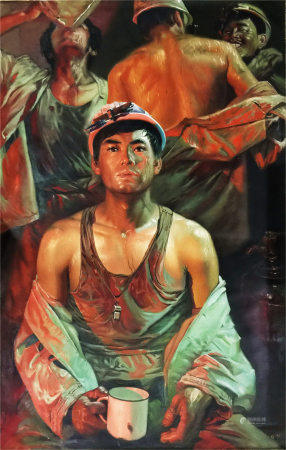 A CHINESE OIL PAINTING OF WORKERS BY GUANG TING BO