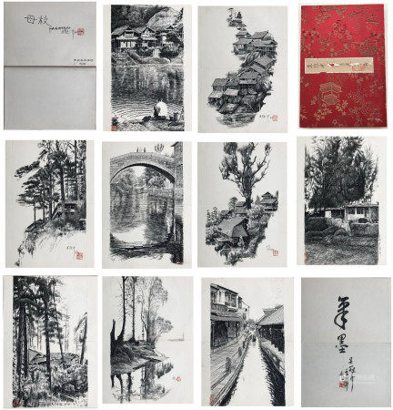 ALBUM OF PEN DRAWIBG HOUSES AND NATURAL SCENERY BY WU GUANZHONG