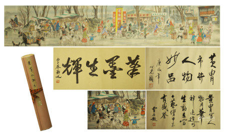 A CHINESE LONG SCROLL PAINTING OF PEOPLE IN THE MARKET BY HUANG ZHOU