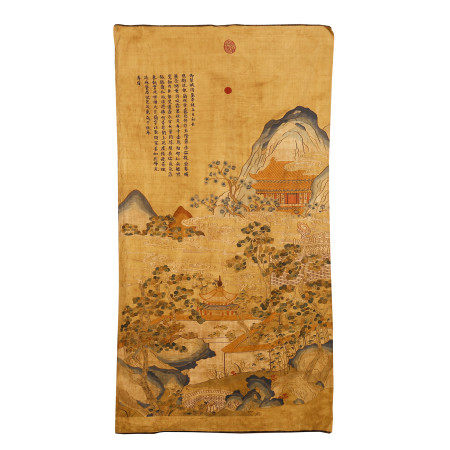 A CHINESE SUNRISE ON BRANCHES KESI TAPESTRY